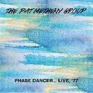 Phase Dancer...Live '77