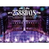 松井玲奈・SKE48卒業コンサートin豊田スタジアム〜2588DAYS〜【DVD 9枚組】