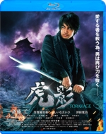 虎影 Blu-ray