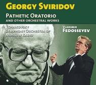悲愴オラトリオ、『時よ前進』組曲、春のカンタータ、他 フェドセーエフ&モスクワ放送響