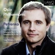 交響曲第4番『法悦の詩』、第3番『神聖な詩』 ワシリー・ペトレンコ&オスロ・フィル