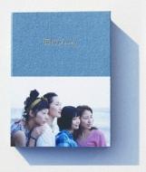 海街diary Blu-rayスペシャル エディション