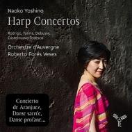 ロドリーゴ:アランフェス協奏曲(ハープ版)、ドビュッシー:神聖な舞曲と世俗的な舞曲、他 吉野直子、ヴェセス&オーヴェルニュ管