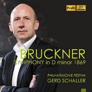 交響曲第0番 シャラー&フィルハーモニー・フェスティヴァ