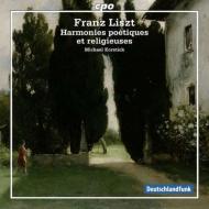 『詩的で宗教的な調べ』全曲 コルスティック(2CD)