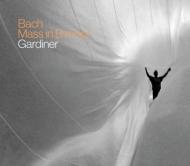 Mass in B Minor : Gardiner / English Baroque Soloists, Monteverdi Choir (2015)(2CD)