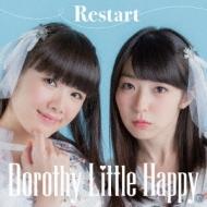 Restart 【青盤 Type-A】