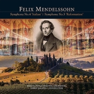 交響曲第4番、第5番:ロリン・マゼール指揮&ベルリン・フィルハーモニー管弦楽団 (アナログレコード/Vinyl Passion)