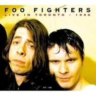 Live In Toronto -April 3, 1996