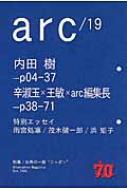 Arc Alternative Magazine / 19