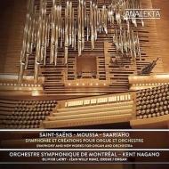 サン=サーンス:交響曲第3番『オルガン付き』、サーリアホ:地球の影、他 ケント・ナガノ&モントリオール響、ラトリー、クンツ