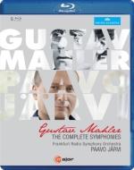 交響曲全集 パーヴォ・ヤルヴィ&フランクフルト放送交響楽団(5BD)