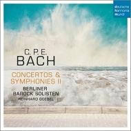 交響曲と協奏曲集2 ゲーベル&ベルリン・バロック・ゾリステン、ズーン、ドルペレール