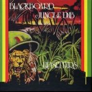 Blackboard Jungle Dub (10inch)