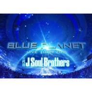 三代目 J Soul Brothers LIVE TOUR 2015 「BLUE PLANET」 《+スマプラ》(DVD)【初回限定盤】