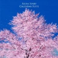 Calendar Suite -カレンダー組曲-