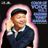 Color Of Voice Vol.1 -Comin' to Groovin' Soul