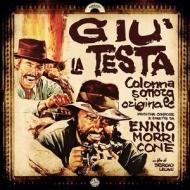 Giu' La Testa (180グラム重量盤)