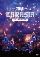 KARA THE 4th JAPAN TOUR 2015