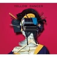 YELLOW DANCER (+特製ブックレット)【通常盤 初回限定仕様】