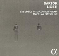 バルトークからリゲティへ〜ハンガリー20世紀音楽のバトン〜 マティアス・ピンチャー、アンサンブル・アンテルコンタンポラン