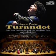 『トゥーランドット』全曲 バッティストーニ&東京フィル、T.カルーソー、ヴェントレ、他(2015 ステレオ)(2SACD)
