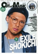 Musiq? Special Out Of Music Vol.41 Gigs 2015年 12月号増刊