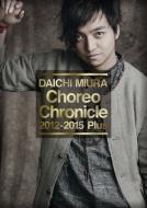 Choreo Chronicle 2012-2015 Extra (DVD)