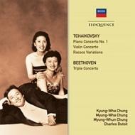 チャイコフスキー:協奏曲集、ベートーヴェン:三重協奏曲 チョン・キョンファ、チョン・ミョンフン、チョン・ミョンファ、デュトワ指揮(2CD)