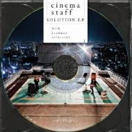 SOLUTION E.P.(+DVD)【初回限定盤】