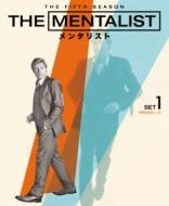 THE MENTALIST/メンタリスト<フィフス・シーズン> セット1