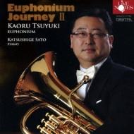 露木薫: Euphonium Journey 2