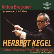 交響曲第9番 ケーゲル&東京都交響楽団(1985年ライヴ)