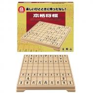 本格将棋 Vol.2