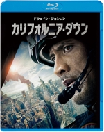 【初回限定生産】カリフォルニア・ダウン ブルーレイ&DVDセット(2枚組/デ ジタルコピー付)