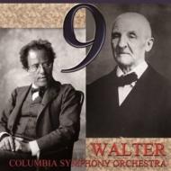 Mahler Symphony No.9, Bruckner Symphony No.9 : Walter / Columbia Symphony Orchestra (2CD)