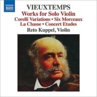 無伴奏ヴァイオリンのための作品集〜6つの小品、『狩り』、練習曲集 レート・クッペル