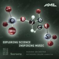 Exploring Science Inspiring Music: N.collon / Aurora O