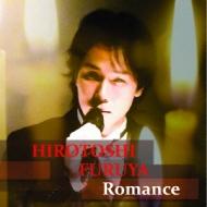 古屋博敏: Romance