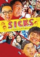 【Loppi・HMV限定】SICKS 〜みんながみんな、何かの病気〜Blu-ray BOX