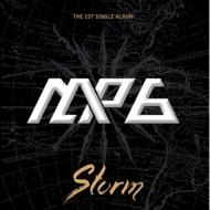 1st Single: Storm