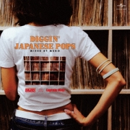 DIGGIN' JAPANESE POPS MIXED BY MURO