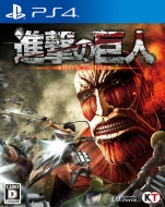 【PS4】進撃の巨人