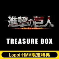 進撃の巨人 TREASURE BOX ≪Loppi・HMV限定特典付き≫