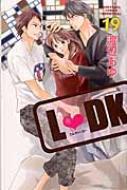 L DK 19 別冊フレンドKC