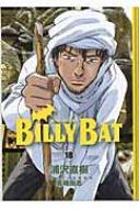 BILLY BAT 18 モーニングKC