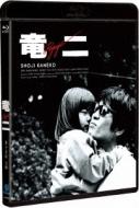 竜二 Blu-ray デジタルリマスター版