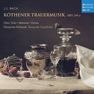 レオポルト侯のための葬送音楽 グリヒトリーク&ドイツ・ホーフムジーク