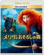 メリダとおそろしの森 MovieNEX[ブルーレイ+DVD]
