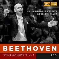 交響曲第3番『英雄』、第4番、第7番 シャラー&フィルハーモニー・フェスティヴァ(2CD)